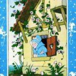 Сказки братьев Гримм. Бабушка Вьюга (Бабушка Метелица) (пер. Заходер Б)