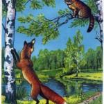 Сказки братьев Гримм. Лиса и кот