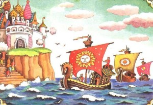 Сказки А.С. Пушкина. Сказка о царе Салтане