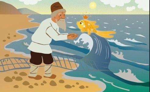 Сказка о рыбаке и рыбке с картинками для детей 11