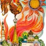 Сказки А.С. Пушкина. Сказка о золотом петушке