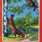 Русские народные сказки. А. Н. Афанасьев. Кот и лиса