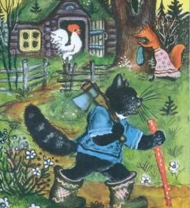 Русские народные сказки. А. Н. Афанасьев. Кот, петух и лиса