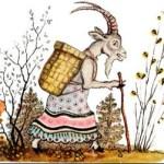 Русские народные сказки. А. Н. Афанасьев. Коза