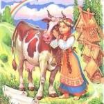 Русские народные сказки. А. Н. Афанасьев. Крошечка-Хаврошечка