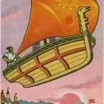 Русские народные сказки. А. Н. Афанасьев. Летучий корабль