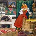 Русские народные сказки. А. Н. Афанасьев. Лиса-повитуха