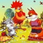 Русские народные сказки. А. Н. Афанасьев. Лиса, заяц и петух
