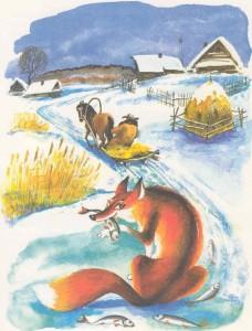 Русские народные сказки. А. Н. Афанасьев. Лисичка-сестричка и волк