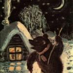 Русские народные сказки. А. Н. Афанасьев. Медведь