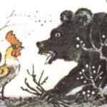 Русские народные сказки. А. Н. Афанасьев. Медведь и петух