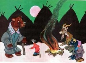 Русские народные сказки. А. Н. Афанасьев. Напуганные медведь и волки