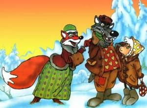 Русские народные сказки. А. Н. Афанасьев. Овца, лиса и волк