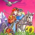 Русские народные сказки. А. Н. Афанасьев. Солдат избавляет царевну