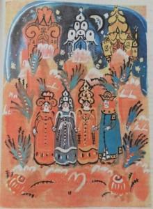 Русские народные сказки. А. Н. Афанасьев. Три царства - медное, серебряное и золотое