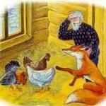 Русские народные сказки. А. Н. Афанасьев. За лапоток — курочку, за курочку — гусочку