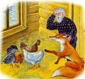 Русские народные сказки. А. Н. Афанасьев. За лапоток - курочку, за курочку - гусочку