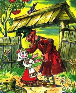 Русские народные сказки. А. Н. Афанасьев. Отец и дочь