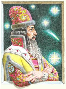 Русские народные сказки. А. Н. Афанасьев. Бесстрашный