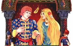 Русские народные сказки. А. Н. Афанасьев. О Горе-горянине, Даниле-дворянине