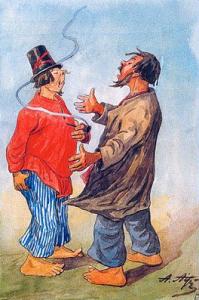 Русские народные сказки. А. Н. Афанасьев. Слепцы