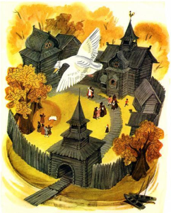 Русские народные сказки. А. Н. Афанасьев. Царевна — серая утица