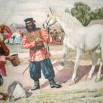 Русские народные сказки. А. Н. Афанасьев. Мена