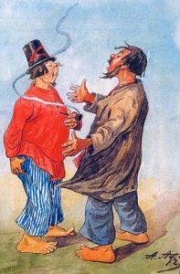 Русские народные сказки. А. Н. Афанасьев. Дорогая кожа