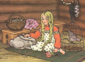 Русские народные сказки. А. Н. Афанасьев. Мудрая дева