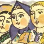 Русские народные сказки. А. Н. Афанасьев. Три сестры