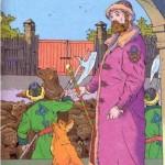 Русские народные сказки. А. Н. Афанасьев. Козьма Скоробогатый