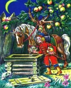 Русские народные сказки. А. Н. Афанасьев. Сказка о молодце-удальце, молодильных яблоках и живой воде