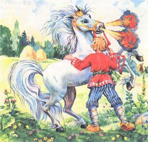 Русские народные сказки. А. Н. Афанасьев. Волшебный конь