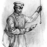 Рассказ Константина Дмитриевича Ушинского. Сумка почтальона