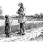 Рассказ Константина Дмитриевича Ушинского. Хлеб