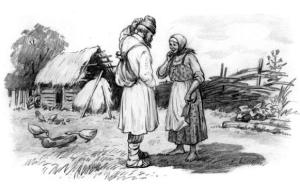 Сказки Константина Дмитриевича Ушинского. Мена
