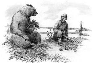 Сказки Константина Дмитриевича Ушинского. Мужик и медведь