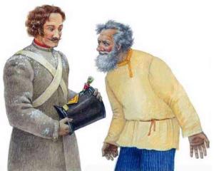 Сказки Константина Дмитриевича Ушинского. Охотник до сказок